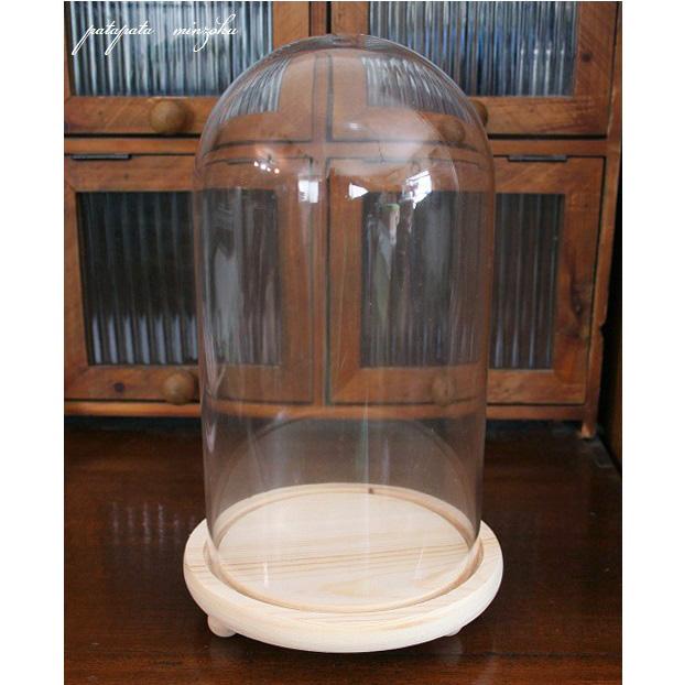画像1: ガラス ウッドベース ドーム テラリウム 木製台付き