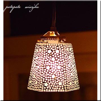 画像1: モザイク ハンギングランプ 六角 スター ホワイト モザイク ガラス ランプ