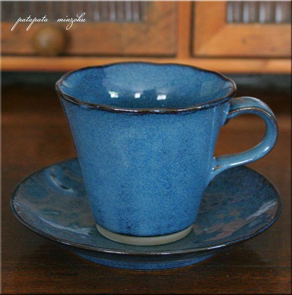画像1: 美濃焼 カップ&ソーサー ディープブルー 磁器 陶器 コーヒーカップ KAKUNI カクニ なまこ