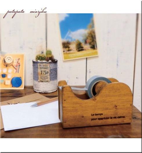 画像1: 木製 テープカッター セロハンテープ