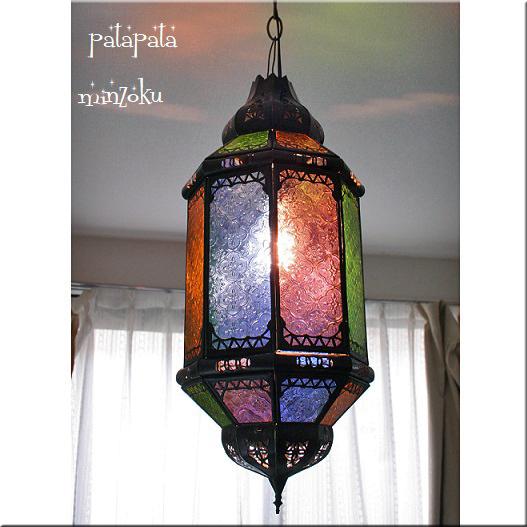 画像1: モロッコ ランタンランプ 八角形 パラドール ガラスランプ