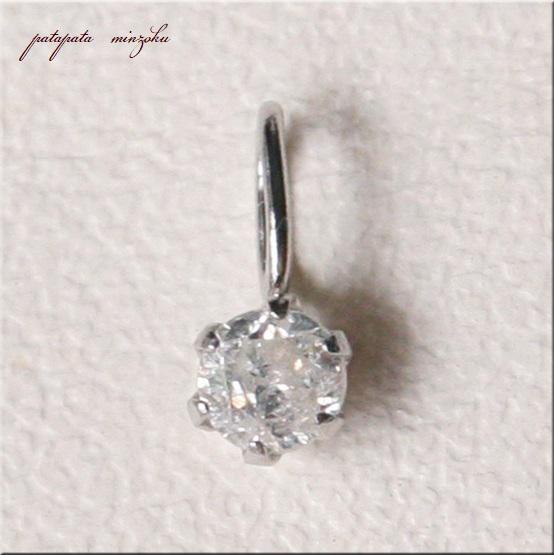 画像1: ダイヤモンド ペンダントトップ pt900 プラチナ