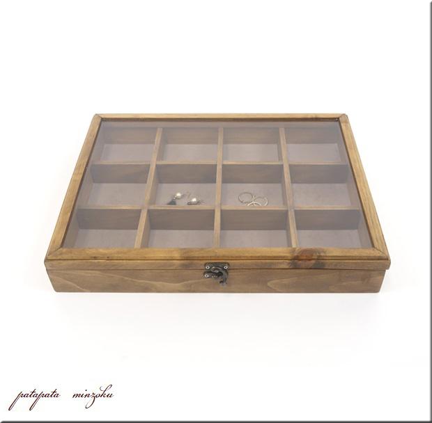 画像1: パイン コレクションボックス アクセサリーケース L アンティーク調
