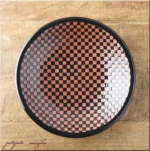 画像1: 美濃焼 市松 深大鉢 23cm 茶 陶器 プレート 皿