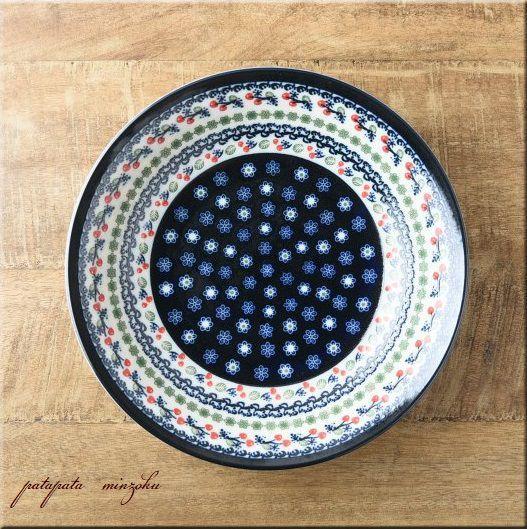 画像1: 美濃焼 チェリーパイ お花畑 深皿 21.5cm ボウル 北欧 陶器 プレート 皿