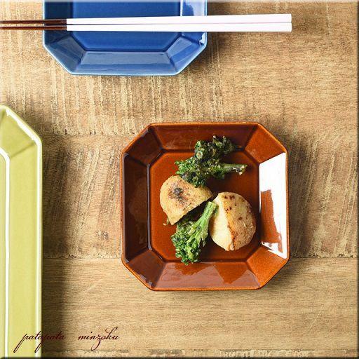 画像1: 美濃焼 八角 プレート S チョコ ブラウン OCTO(オクト) 陶器 アースカラー