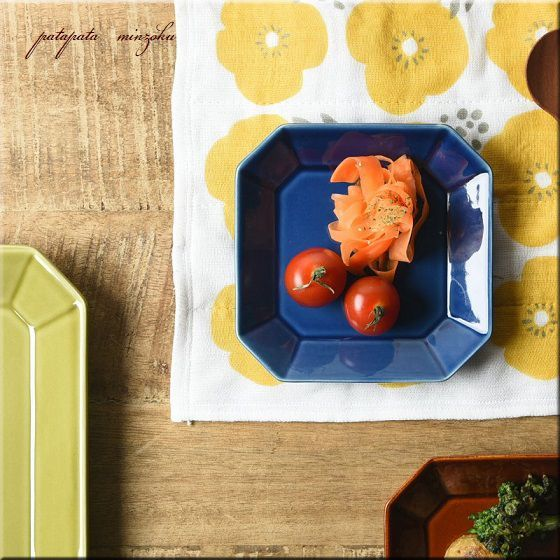 画像1: 美濃焼 八角 プレート S ネイビー ブルー OCTO(オクト) 陶器 北欧ブルー