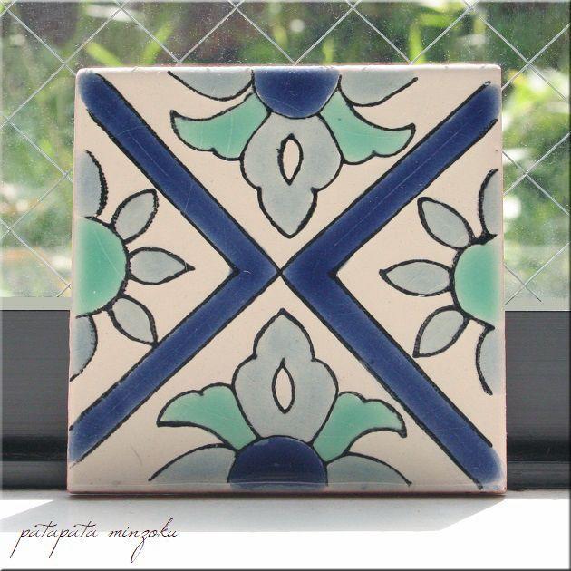 画像1: チュニジアタイル Y 手描き タイル S