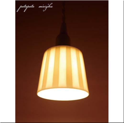 画像1: レイユール ペンダント ランプ 白磁シェード
