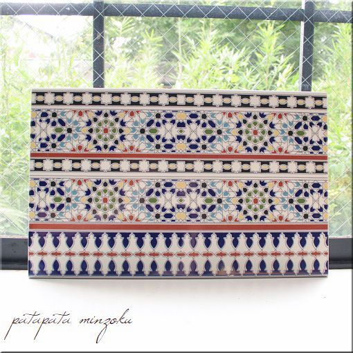 画像1: モロッコタイル ラージ カラフル P タイル モロッコ