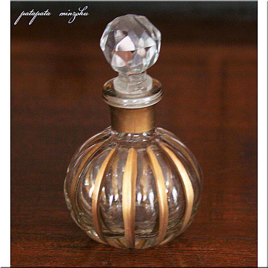 画像1: ガラス の 香水瓶 小瓶