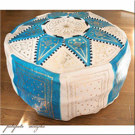 画像1: プフ オットマン 本革 ターコイズ&ベージュ L モロッコ スツール クッション 刺繍