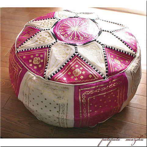 画像1: プフ オットマン 本革 マゼンダ&ベージュ L モロッコ スツール クッション 刺繍