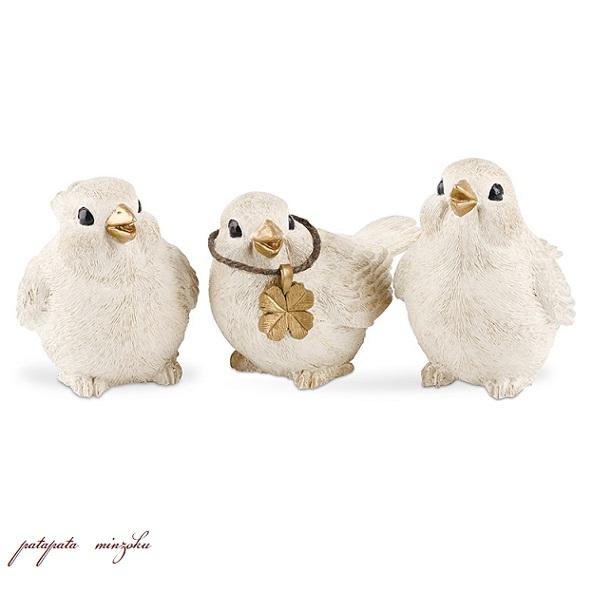 画像1: リトルバーズ ガーデンオーナメント 3羽セット 小鳥 バード