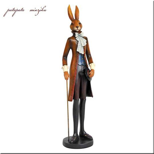 画像1: アンティークラビット Monsieur ムッシュ ラビット ウサギ