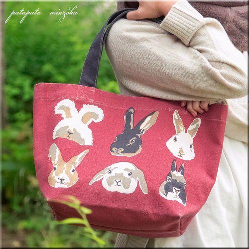 画像1: キャンバスバッグ L ラビット トートバッグ ウサギ