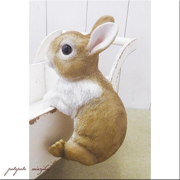 画像1: チアフルフレンズ ウサギのルル ウサギ オブジェ ハンギング ラビット