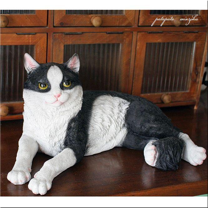 画像1: ハチワレ ネコ 置物 猫のシャーロット チアフルフレンズ オブジェ ねこ