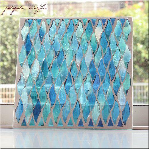 画像1: モザイクガラスプレート ブルーレインボー