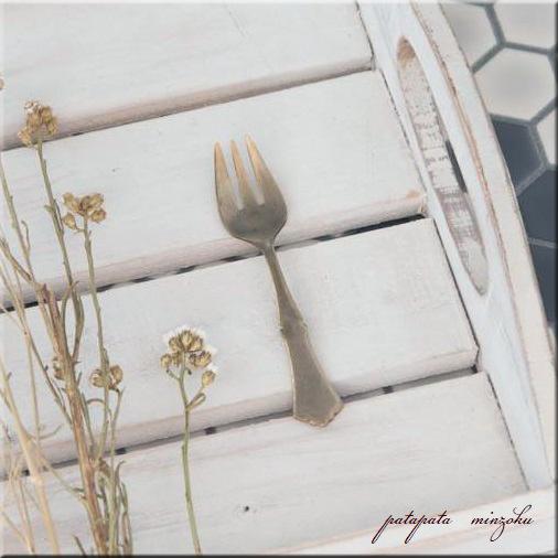 画像1: プチフォーク 燕三条 クラシカルカトラリー アンティークゴールド