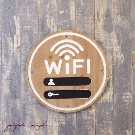 画像1: WiFi ワイファイ ウォールプラッケ ウォールサイン アメリカン クラシック