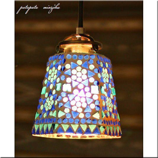 画像1: モザイク ハンギングランプ 六角 マーレ モザイク ガラス ランプ