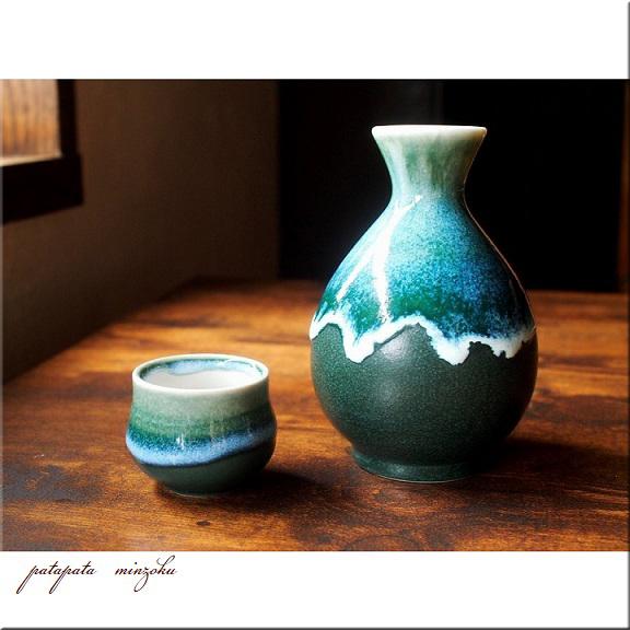 画像1: 美濃焼 玉徳利 二合 グリーン流し 徳利 L 酒器 陶器
