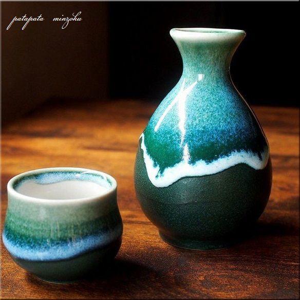 画像1: 美濃焼 玉徳利 一合 グリーン流し 徳利 S 酒器 陶器