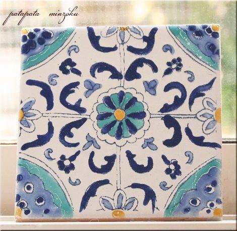 画像1: チュニジアタイル D 手描き タイル S