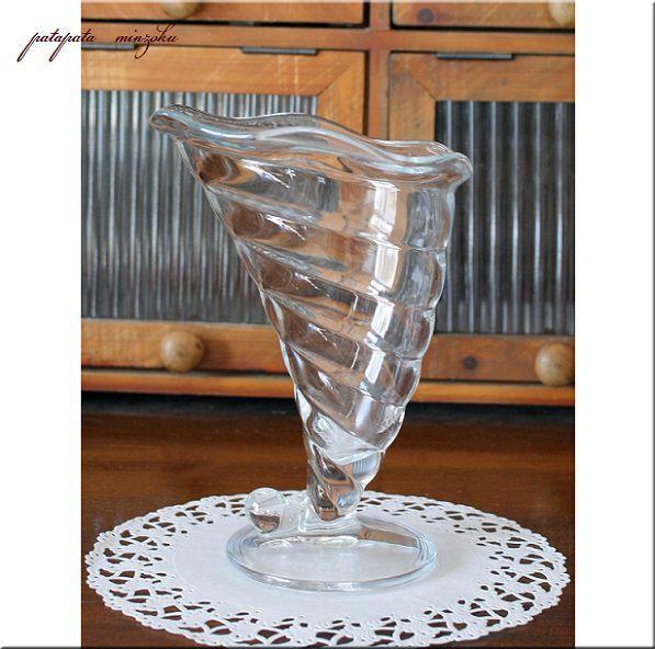 画像1: ボルミオリロッコ フォーチューン アイスクリーム パフェ グラス イタリア製 ロッコ