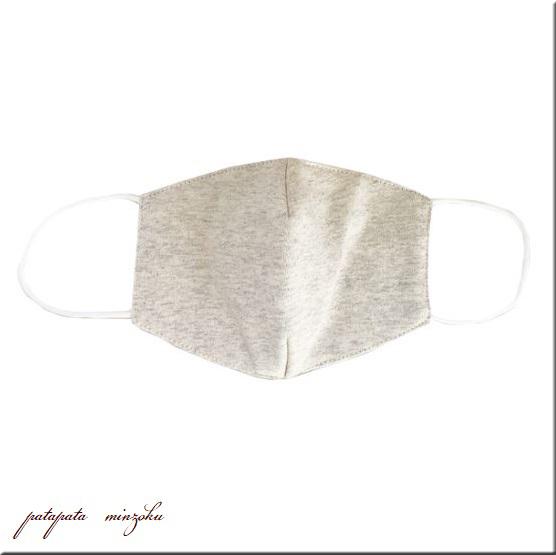 画像1: マスク moshimo ライトグレー洗える 4重 ガーゼマスク