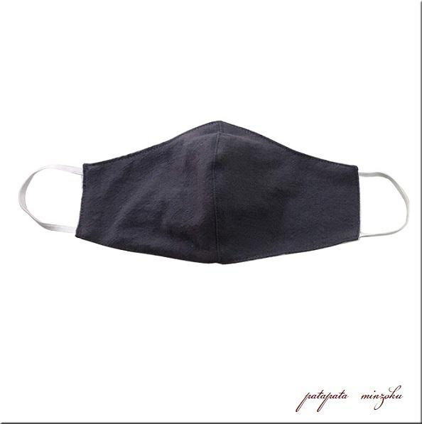 画像1: マスク コットンガーゼ グレー 洗える布マスク ムアン生地 ガーゼマスク