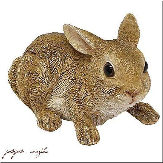 画像1: チアフルフレンズ うさぎのアンジー オブジェ ラビット ウサギ