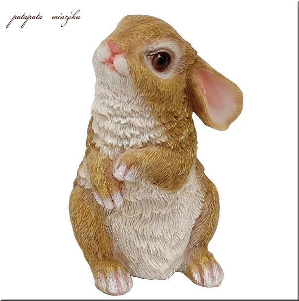 画像1: チアフルフレンズ うさぎのマリア オブジェ ラビット ウサギ