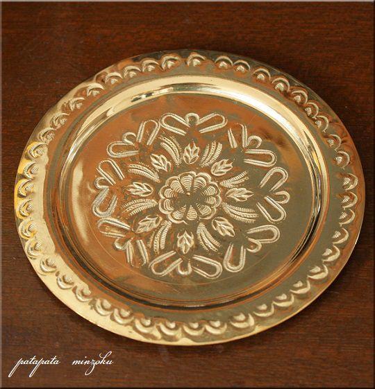 画像1: 真鍮 ゴールドプレート コースター M モロッコ プレート