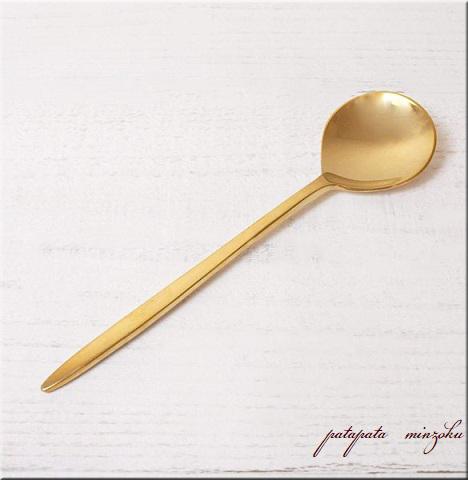 画像1: 真鍮 スムース ディナースプーン ブラス