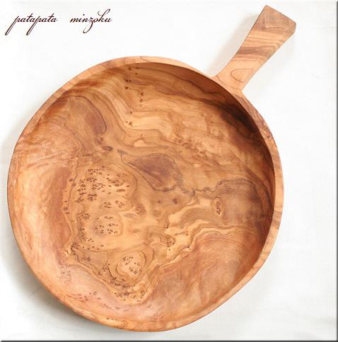 画像1: オリーブの木 トレイ 取っ手付き プレート 皿 L 20cm 浅皿 オリーブ